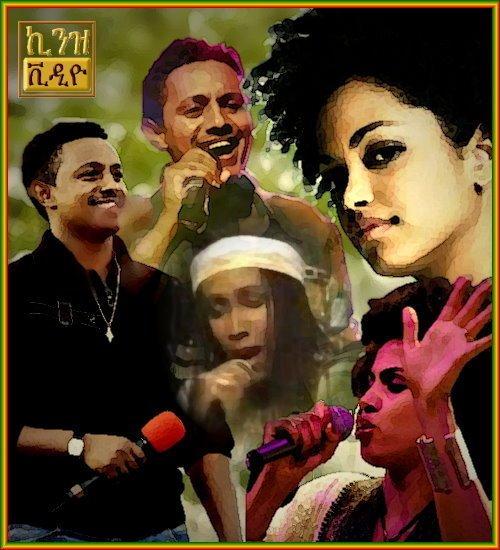 Teddy Afro : Abebayehosh by Ethiopian Music   ReverbNation