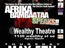 Speak with Afrika Bambaataa on May 5th then party with him at the after party!!!