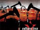 """La Cura"" (2008) - Cover art"