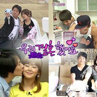 hwayobi dating hwanheemest dumma dejtingsajter
