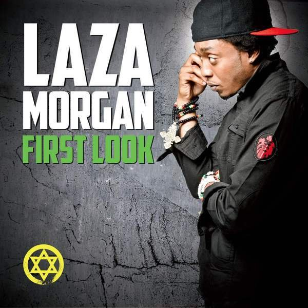 laza morgan organ donor