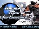Hustle Man Entertainment