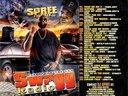 Track 23 ... 2010
