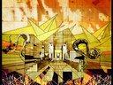 Great Western Civilization by MODERN ROCK DIARIES.