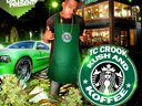 Kush And Koffee Cover