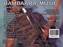 ALAN COSMOS cd track infos