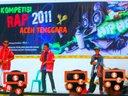 kompetisi 2011