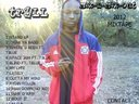"""NEW MIXTAPE IN THE STREETZ OF THE 843 TO DA 803 """"MIX-N-MIX-OUT"""" BY TRYLL"""
