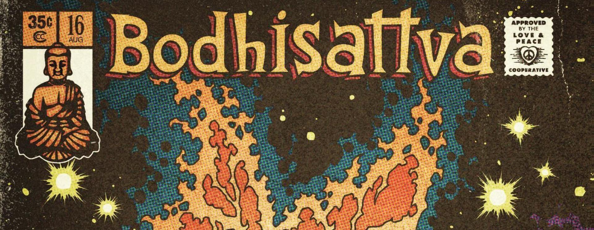 Bodhisattva   butterfly hurricane cd cover copy