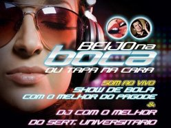 Image for Brazilian DJ & Dance Party