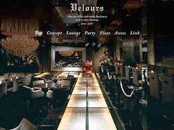 Club Velours