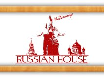 Russian House of Austin
