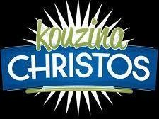 Kouzina Christos