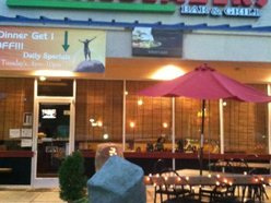 Trailblazers Bar & Grill