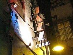 Bennetts Lane Jazz Club