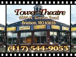 The Tower Theatre @ The Shoppes at Branson Meadows