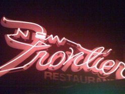 The New Frontier Lounge