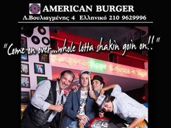 Saturday Throwdown at the American Burger