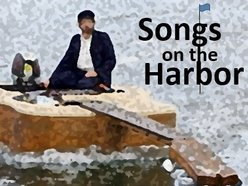 Songs on the Harbor at the Rusty Pelican