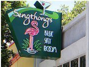Sengthong's Blue Sky Room