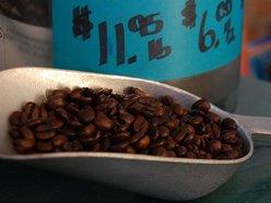 Trent River Coffee Company