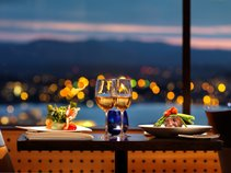 Vista 18 Westcoast Grill & Wine Bar ~ Chateau Victoria Hotel & Suites