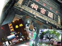 Huizhou Music Forum