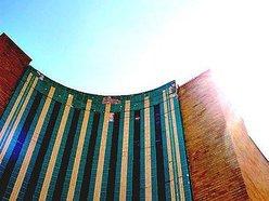 Kessler Theatre