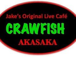 CRAWFISH Akasaka