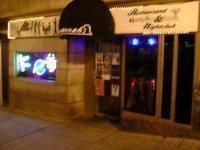 Savannah's/The Dublin Underground